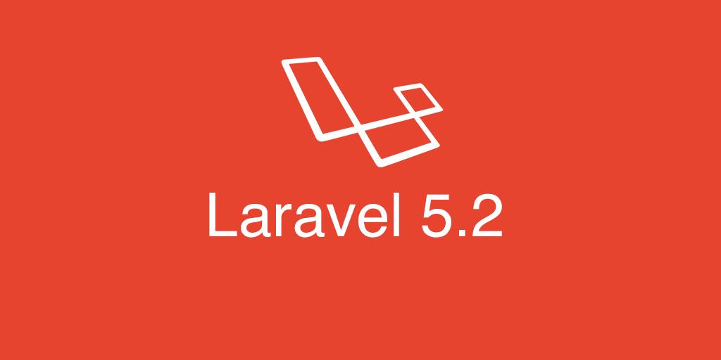 Laravel 5.2 要发布了,来看看都有哪些新特性吧