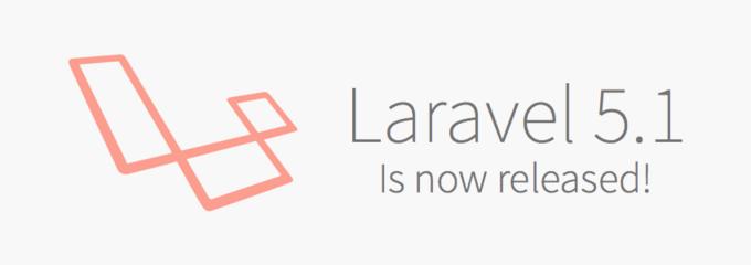 Laravel 5.1 LTS 版本正式发布