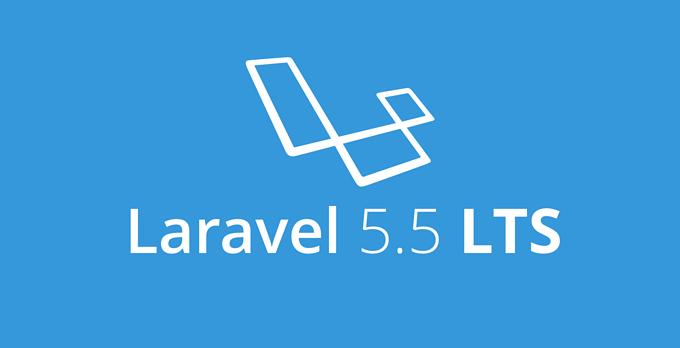 Laravel 5.5 将是下一个 LTS 版本,预计 7/8 月份发布