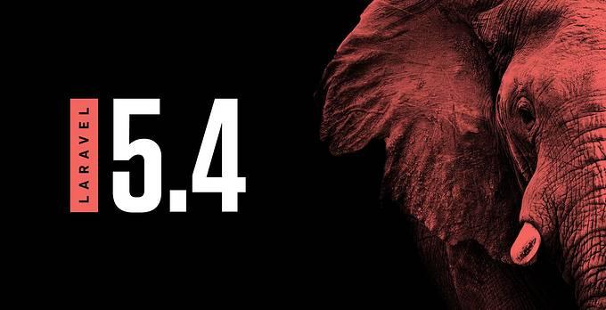 Laravel 5.4 版本正式發布